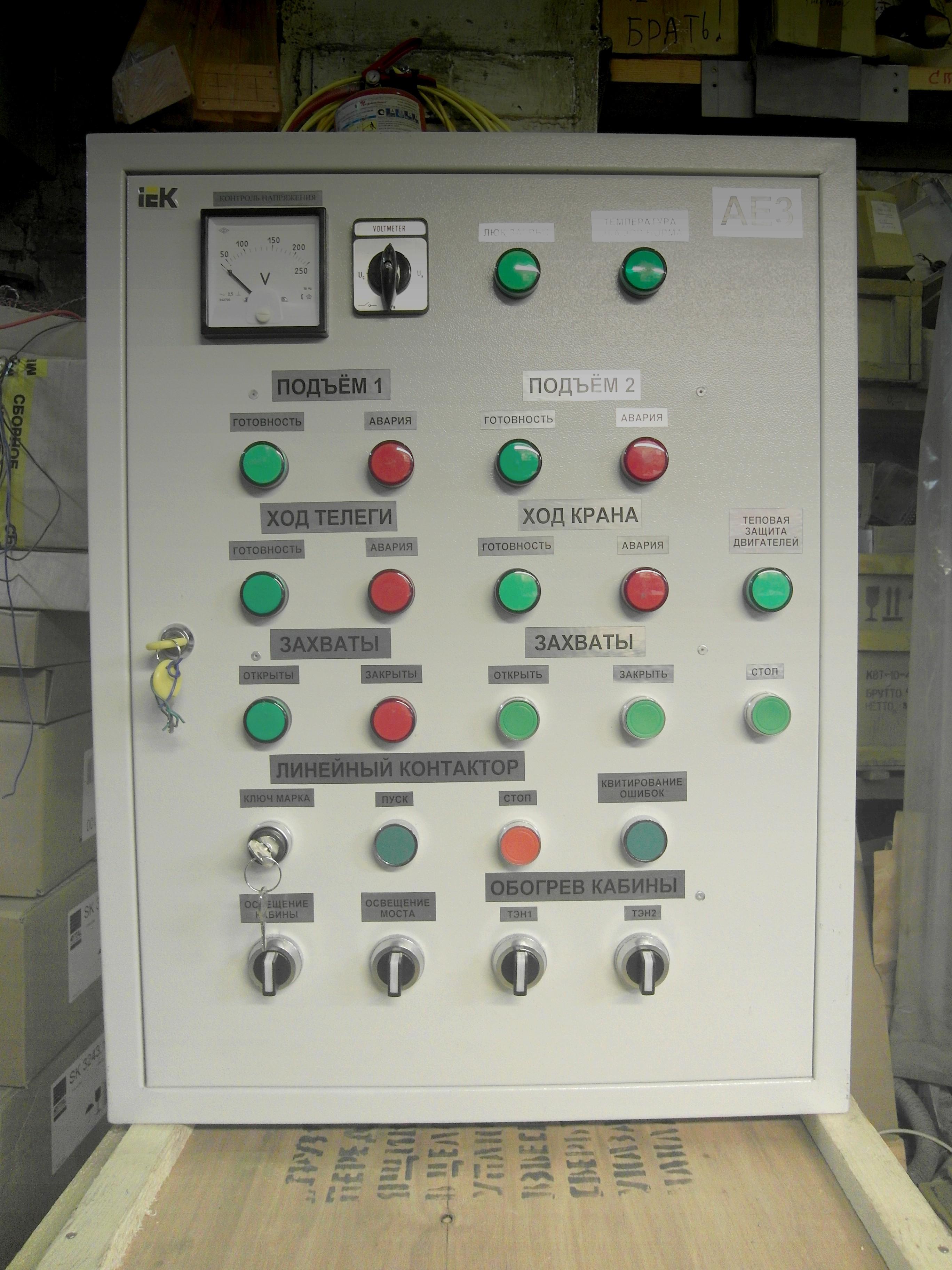 Шкаф индикации и управления козлового крана