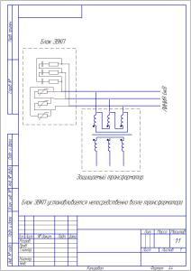 RC-цепь для защиты от коммутационных перенапряжений